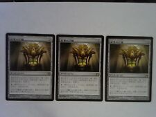 Japanese Chromatic Lantern Return RTR MTG Magic *Actual Scan*(3 Available)