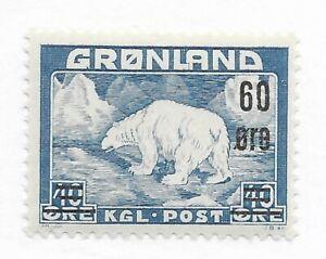 Greenland #39 MNH - Stamp CAT VALUE $9.00