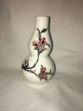 Antique Asian Chinese Vase, Hand Painted, Flowers, Stamped, Double Gourd