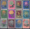 "CHINA - 1960 ""CHRYSANTHEMUMS"" SELECTION OF USED STAMPS HCV"