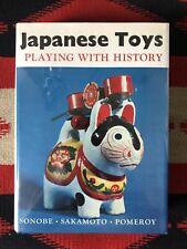 Sonobe Sakamoto Pommery Japanese Toys Book Folk Art Crafts Traditional Handmade