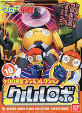 Keroro Gunso Captain Sgt Frog Plamo Collection Model Kit #10 Kululu Robo