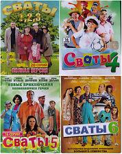 DVD auf russisch  СВАТЫ-1,2,3,4,5,6 / SVATI / SVATY / SWATI / SWATY 4 DVD SET
