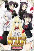 Kishuku Gakkou No Juliet Vol.1-12 End English Subs