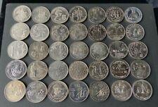 PORTUGAL - 200 escudos COMEMORATIVE coins