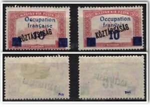 Hungary French Occupation 1919,  Sc 1N38-39, MLH, Full Set.