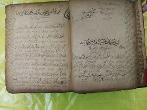 Antique Handwritten Arabic/ Persian/ Urdu Book Dated 1925