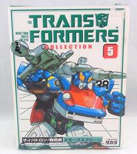 Transformers Reissue G1 Takara Collection 5 Smokescreen MISB Unused #2