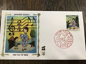 """Stamps Japan 🇯🇵(1376) 1979 Japanese Songs 1 Zaso """"Silk"""" FDC"""