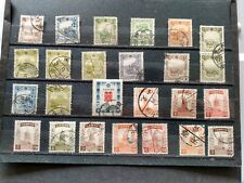 China - Manchuria - used stamps (1930/1940)