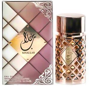 Jazzab Gold By Ard Al Zaafaran Halal Fragrance Attar EDP Spray Perfume 100ml