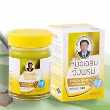WANGPHROM Thai Original Herbal Yellow Massage Balm Relief Pain massage thai 50g