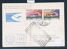 97216) LH So-LP 40 J.... Stuttgart-Sao Paulo 3.2.74, markets Denmark Ship Post