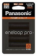 Panasonic eneloop single three shape rechargeable battery 4 pack large capacity