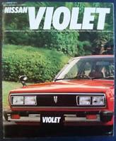 NISSAN VIOLET - Car Brochure - Japanese Text - Undated: c1973 - #9061D
