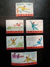 China PRC Stamps; Sc; 1222-1227, China Post: T7, Wushu, Kung Fu, exercises