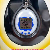 New in Box Bandai Original Tamagotchi White 1997 English Virtual Pet Vintage NEW