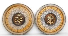Islamic Muslim resin frame Allah & Mohammad / Gift / Home decorative