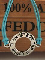 Shema Israel Circle Jewish Prayer Bracelet Jewish Judaica Hebrew Symbol Gift