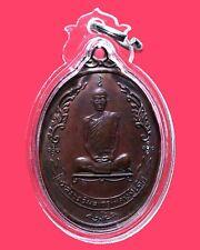 thai amulet Rian Phatsa Yot LuangPu Toh Wat Pradu Chim Phi b.e.2518 with Case