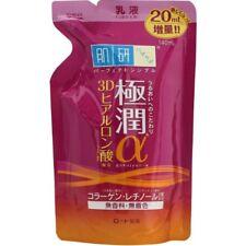ROHTO Hada Labo Gokujyun-α Retinol Firming & Lifting Milk Refill Free Shipping