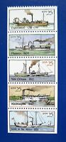 Sc # 2405-2409 ~ BOOKLET PANE ~ 25 cent STEAMBOATS (db14)