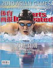 "SI CHINA - 2010 ASIAN GAMES - ""Sports Illustrated"" - CHINESE COVER"