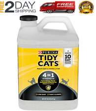 New listing Purina Tidy Cats 4-in-1 Strength Clumping Cat Litter (Two - 20lb Jugs)