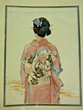 Elsa Williams THE KIMONO Counted  Cross Stitch Kit 02077 Japan  9 x 12 Vintage
