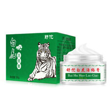 20g TIGER BALM PAIN RELIEF OINTMENT MASSAGE Relief WHITE MUSCLE RUB ACHES