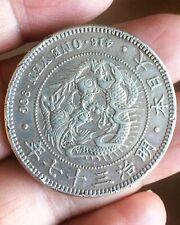 1904 Japanese One Yen Coin, Meiji (Year 37)