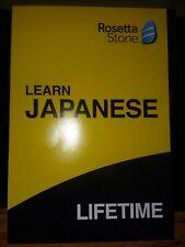 Rosetta Stone Japanese LIFETIME
