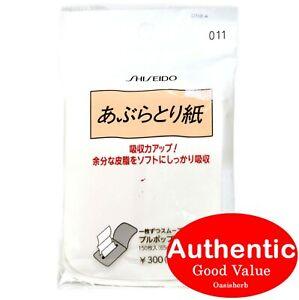 Shiseido Oil Control Blotting Paper 65mm x 100mm - White- 150 sheets (New!)