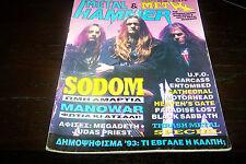 METAL HAMMER MAGAZINE 3/1994 SODOM MANOWAR CARCASS ENTOMBED MOTORHEAD