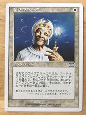 Enlightened Tutor Japanese 6th Edition mtg SP