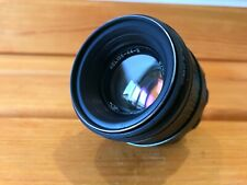 Helios-44-2  58mm f/2 lens for M42 Zenit Nikon Canon made in USSR №7790138