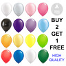 """10"""" Latex Pearlised mix colour Birthday Wedding Party Baloons Ballons Balloons"""