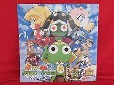 SGT. Frog Keroro Gunso 3 movie 'Keroro vs. Keroro Great Sky Duel' memorial book