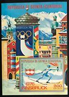 Equatorial Guinea #MiBl160 MNH S/S CVEUR7.50 Olympics