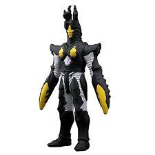 """Bandai Ultraman Ultra Monster 500 """"44 Imago Hyper Zetton"""" 5"""" Figure"""