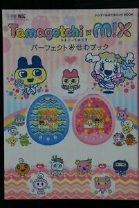 JAPAN Tamagotchi M!X Perfect Osewa Book (Bandai Official Tamagotchi Guide Book)