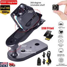 Cop Spy Nanny Camera Hidden DV DVR HD 1080P IR Night Vision Mini Car Dash Cam
