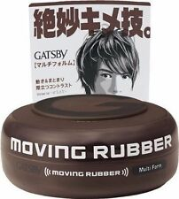 ☀ GATSBY Mandom Moving Rubber Japanese Men's Hair Wax MULTI FORM 80g 2.8oz Japan