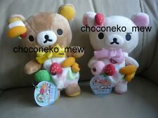 San-X Rilakkuma Plush doll 2012 TOKYO LIMITED plush doll set of 2 w tracking