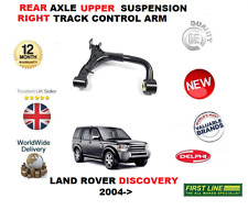 FOR LAND ROVER DISCOVERY 2004> REAR RIGHT UPPER SUSPENSION TRACK CONTROL ARM