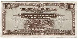 Malaya Japanese Government 1944 100 Dollars (B277)