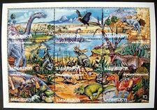 DINOSAUR STAMPS SHEET OF 9 1995 MNH GEORGIA PREHISTORIC ANIMALS BIRDS #145