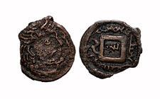 (15629) South Soghd, Ahurpat the King of Kesh. Square hole imitation - RRR