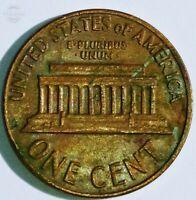 GEM BU 1970-S FLOATING MEMORIAL ROOF LINCOLN MEMORIAL CENT No Reserve!