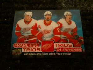 2020-21 UD Tim Hortons Franchise Trios Red Wings #T-12 Mantha/Larkin/Bertuzzi